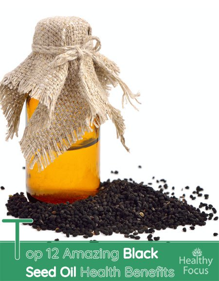 Top 12 Amazing Black Seed Oil Health Benefits